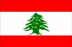 fleeing-shoping-1pcs-90-145-cm-above-the-font-b-Lebanon-b-font-flag-Liban-font